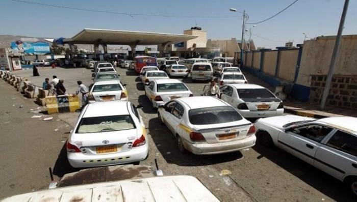 أزمة وقود مفاجئة تُحاصر صنعاء