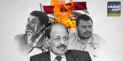 انسحابات مأرب هدية الشرعية للمليشيات الحوثية