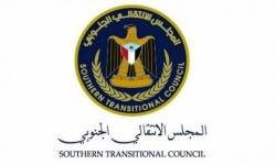 """أدان استهداف جدة.. """"الانتقالي"""" يتضامن مع السعودية ضد الإرهاب الحوثي"""