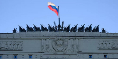 """روسيا: منعنا المدمرة الأميركية """"جون ماكين"""" من انتهاك حدودنا"""