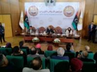 البعثة الأممية في ليبيا: متحمسون لاجتماع طنجة التشاوري اليوم