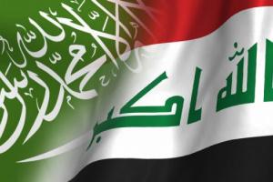 العراق يدين هجوم مليشيا الحوثي على محطة وقود بالسعودية