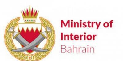 البحرين: دوريات قطرية تستوقف زورقين تابعين لخفر السواحل