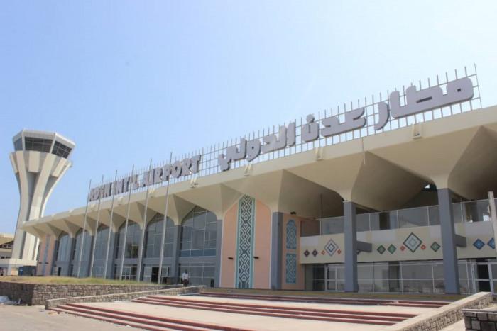 3 رحلات تقلع من مطار عدن لمصر والسودان غدا