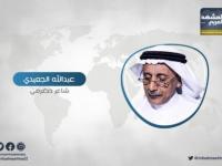"""""""الجعيدي"""" يوجه رسالة للإعلام والسياسيين حول الجنوب العربي"""