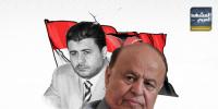 هادي يرشح فاسدًا وإرهابيًا لحكومة اتفاق الرياض