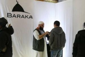 """فرنسا.. حل جمعية """"بركة سيتي"""" وإغلاق مسجد """"بانتان"""""""