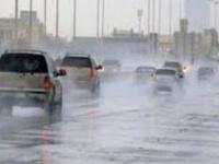 الأرصاد الجوية في السعودية: توقعات بهطول أمطار رعدية