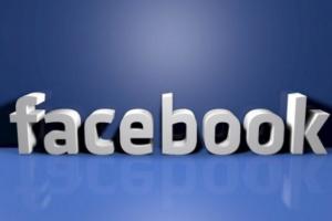 """غرامة مالية بنحو 6.1 مليون دولار تطال """"فيسبوك"""""""