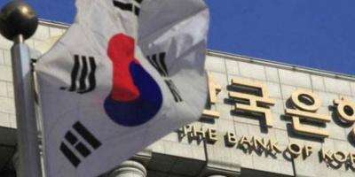 البنك المركزي الكوري الجنوبي يجمّد سعر الفائدة