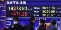 المؤشر نيكي الياباني ينخفض في بداية تعاملاته