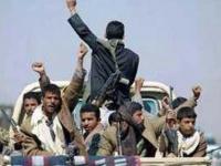 """""""الرياض"""": مليشيا الحوثي تواصل نهجها التخريبي والإرهابي"""