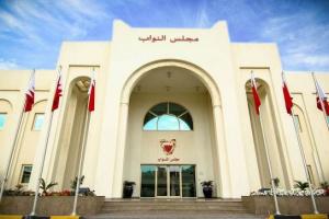 النواب البحريني: اعتراض قطر لزورقين يهدد أمن واستقرار الخليج