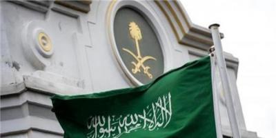 السعودية تعلن إطلاق منظمة التعاون الرقمي لتسريع نمو الاقتصاد
