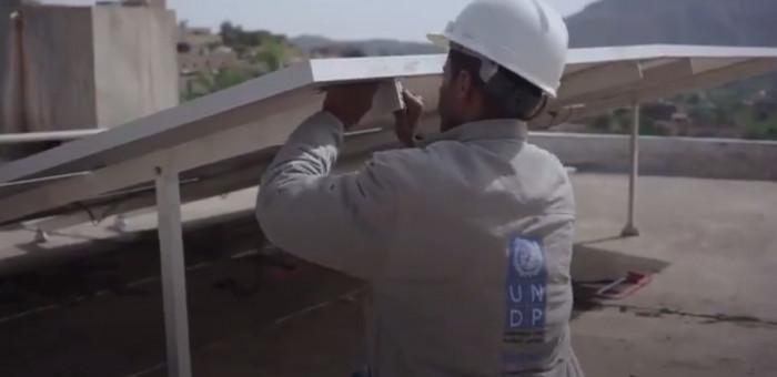 الإنمائي: تشغيل 17 منشأة طبية في تعز بالطاقة الشمسية