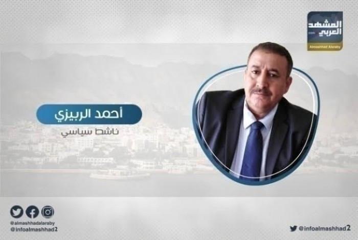 الربيزي لـ إخوان اليمن: احتلالكم للعاصمة عدن لن يعود مُطلقًا