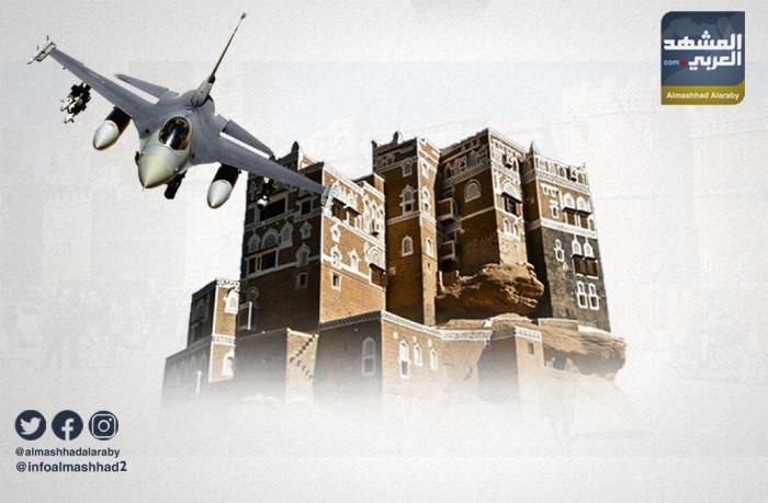 يقظة قوات التحالف تحصن المملكة من شر الحوثي (ملف)