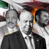 الحوثي والإخوان.. تعددت المليشيات والإرهاب واحد (ملف)