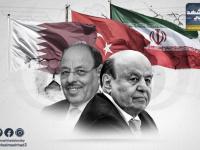 انقلاب الشرعية على اتفاق الرياض
