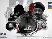 مؤامرة الشرعية على عدن.. إرهابٌ يزرع بذوره الإخوان