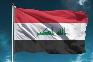 المركزي العراقي يطلق مشروع الضريبة الإلكترونية لصندوق الإسكان