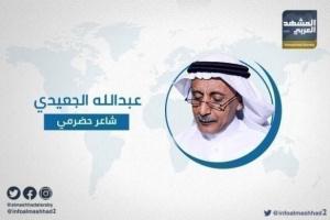 الجعيدي يتساءل: هل الشرعية تقف في خندق الحوثي؟