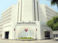 البحرين تُدين المجزرة الحوثية في الدريهمي