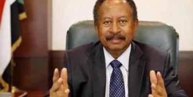حمدوك يعلن موعد خروج السودان من قائمة الإرهاب