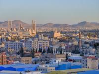 جامعات إيرانية في صنعاء