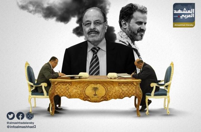 """""""الدعوات الدولية"""".. هل تنقذ اتفاق الرياض من عبث الشرعية؟"""