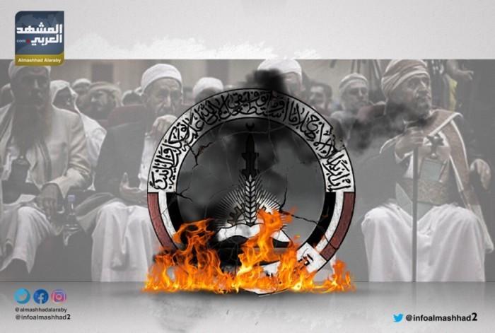 وقعوا تنازلات.. مليشيا الإخوان تطلق معتقلين بسيئون