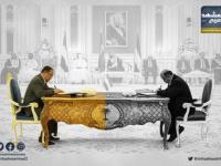 هل من فرص جديدة أمام اتفاق الرياض؟