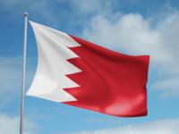 """البحرين ترحب بقرار حكومتي سلوفينيا ولاتفيا بتصنيف """"حزب الله"""" كمنظمة إرهابية"""