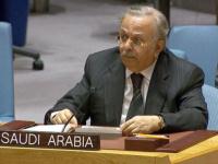 """المعلمي: اعتزام أمريكا تصنيف الحوثيين """"إرهابيين"""" خطوة إيجابية"""