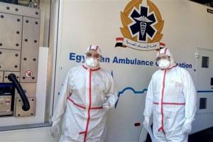 مصر تعلن ارتفاع الحصيلة اليومية لإصابات كورونا