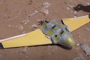 قبل وصولها السعودية.. تدمير طائرة حوثية مفخخة