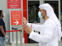 الإمارات تُسجل وفاة واحدة و1,311 إصابة جديدة بكورونا