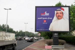 اليوم.. الكويتيون يدلون بأصواتهم في الانتخابات البرلمانية