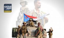 """ردع الجنوب للحوثيين.. صفعة للمليشيات """"الإيرانية"""" وأخرى لحكومة الشرعية"""