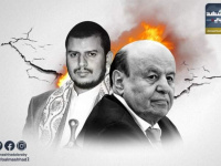 تحرير الشرعية لأسرى الحوثي.. تقارب خبيث ينذر بإفشال جهود التحالف (تحليل)
