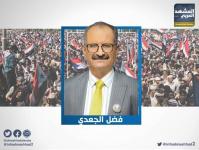 """""""الجعدي"""": أيادي الإرهاب الآثمة تغتال كوادر الجنوب منذ إعلان الاحتلال للوحدة المشؤومة """