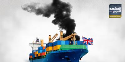 استهداف حرية الملاحة بسواحل الجنوب (إنفوجراف)