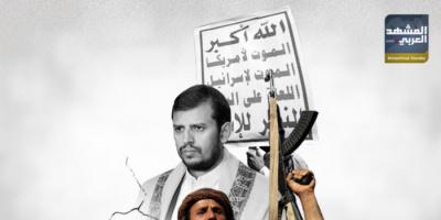 الحوثي يعلن الحرب (الإنفوجراف)