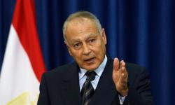 أبو الغيط: هناك تحديات غير مسبوقة تواجه المنطقة