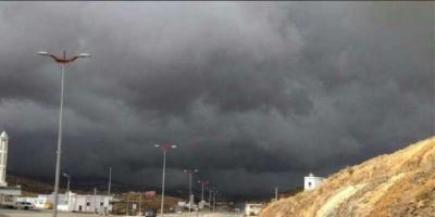 توقعات بحالة الطقس في السعودية اليوم الأحد