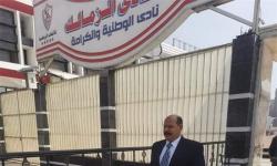 وفاة رئيس نادي الزمالك المصري بفيروس كورونا