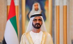 الشيخ محمد بن راشد يستقبل الحجرف ويتسلم دعوة الملك سلمان لحضور قمة الرياض (صور)