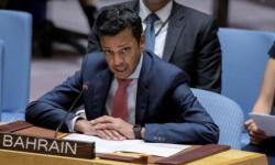 في رسالة لمجلس الأمن والأمم المتحدة.. البحرين تفضح أكاذيب قطر بشأن واقعة اختراق الأجواء
