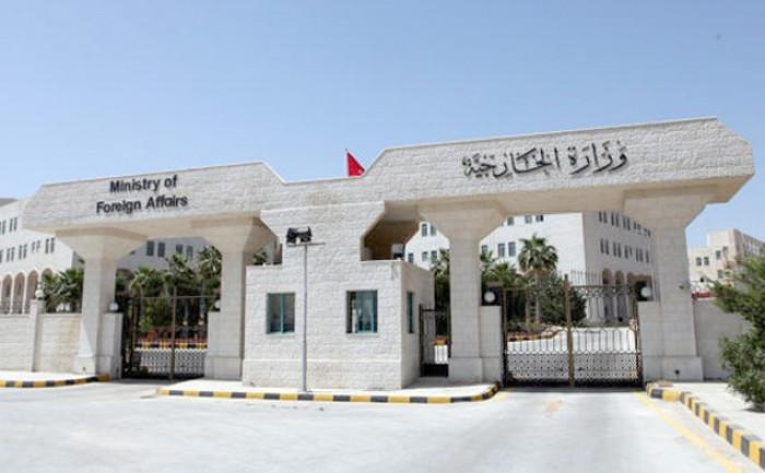 الخارجية الأردنية تستنكر العمل الإرهابي بمطار عدن