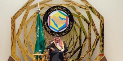 """""""القمة الخليجية"""" تتصدر قائمة الترند لهذا السبب"""
